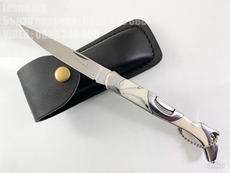 Руски  сгъваем джобен нож с кожен калъф Охотник форма на дамски ботуш
