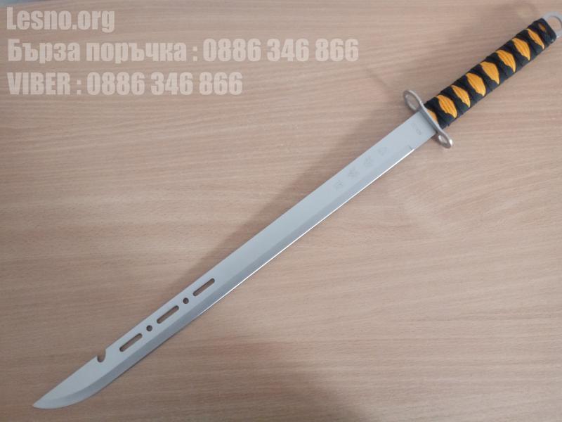Боен меч за тренировка или колекция остър. С калъф SEKIZO