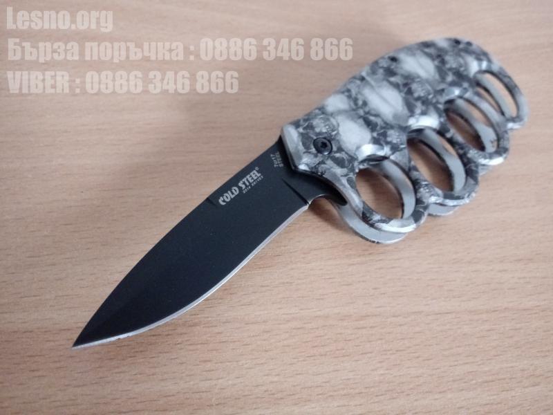 Нож бокс полуавтоматичен с черепи COLD STEEL N 219