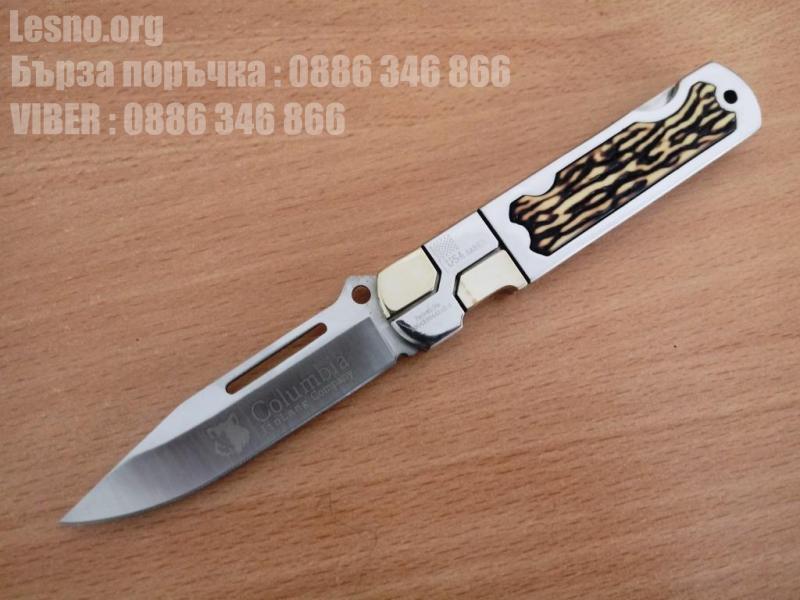 Сгъваем джобен нож -два размера -еленов рог(имитация)-Големия