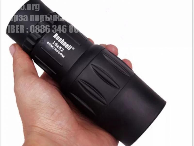 Монокъл, далекоглед с висока разделителна способност Бушнел - Bushnell