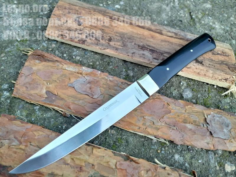 Ловен нож от масивна стомана стал 65х13 - Охотник
