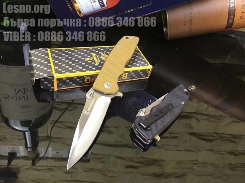 Browning pocket knife два модела черен или сахара