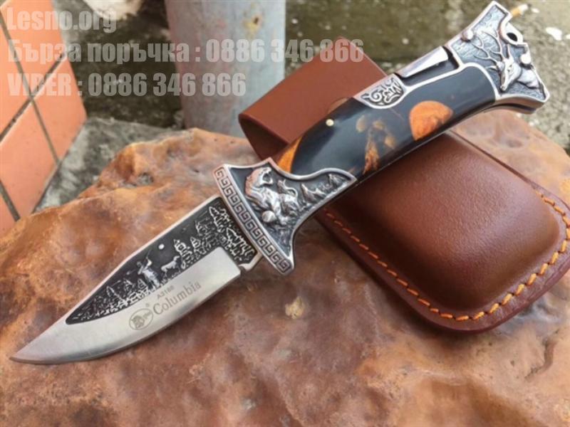 Сгъваем джобен нож с кожен калъф за колана Columbia A3188