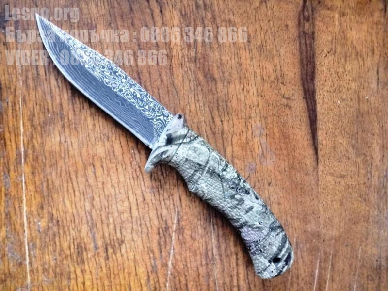 Ловен нож с каучукова дръжка,камуфлажен калъф и шарки дамаска стомана