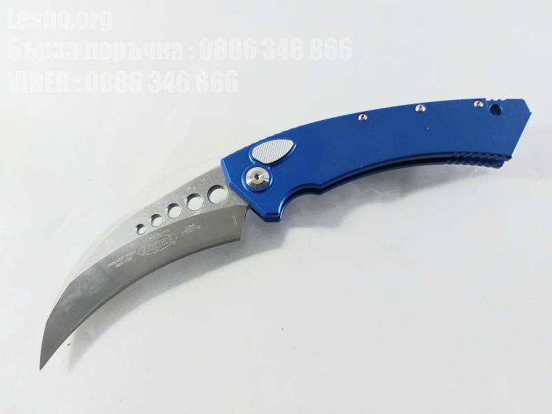 Сгъваем автоматичен нож- Run Hawk - извито  острие тип карамбит, сини алуминиеви дръжки