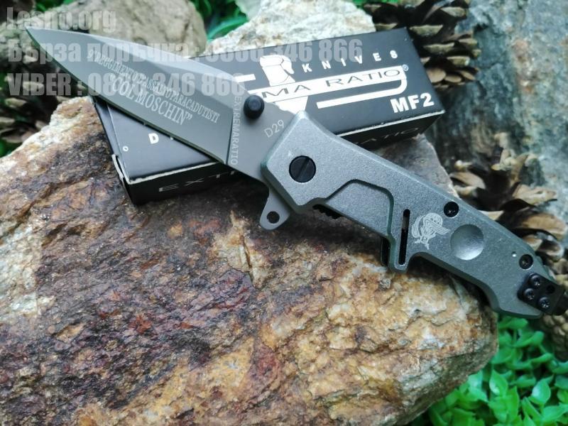 Сгъваем автоматичен нож Extrema Ratio D29 - MF 2