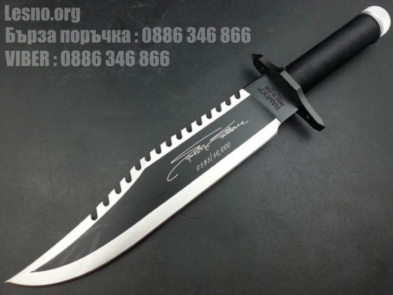 Колекционерски нож RAMBO-FIRST BLOOD-РАМБО-има 10000 броя от него в света