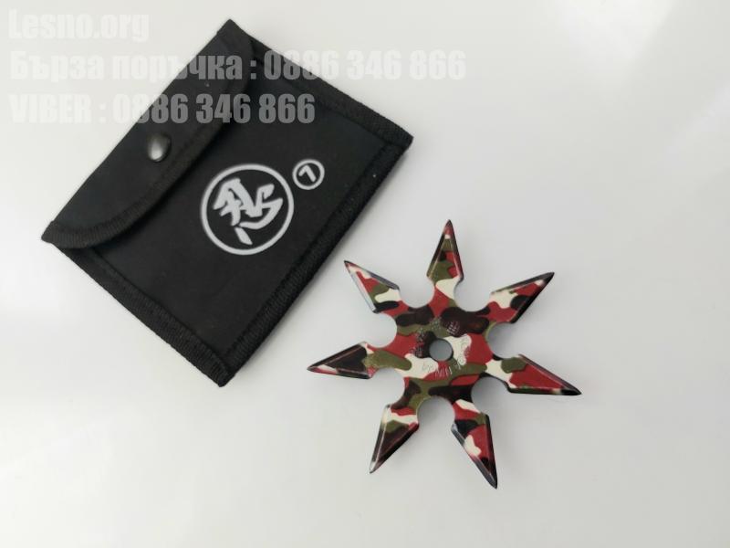 Шурикен звезда с калъф маскировъчен цвят седем върха/остриета
