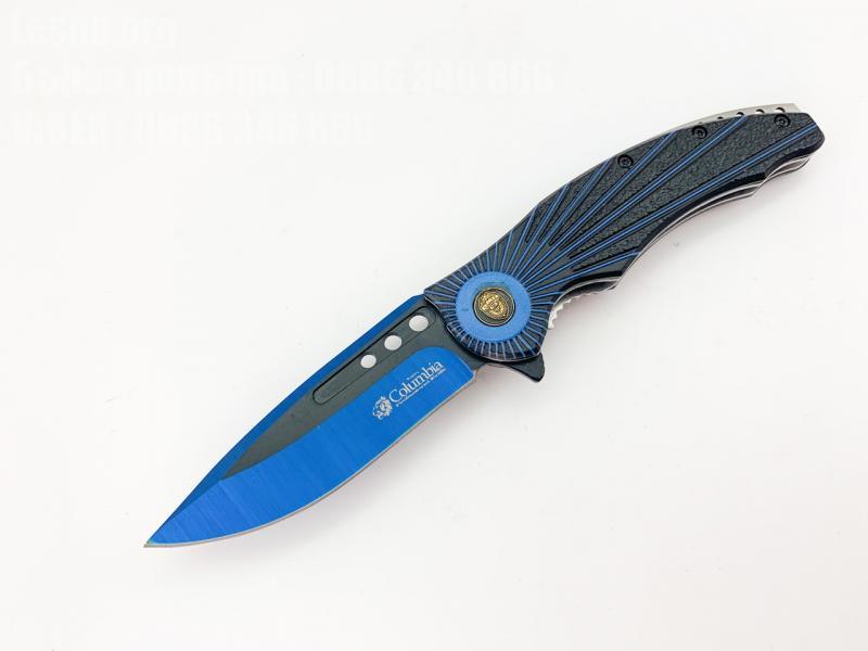 Сгъваем автоматичен нож Columbia Police син цвят