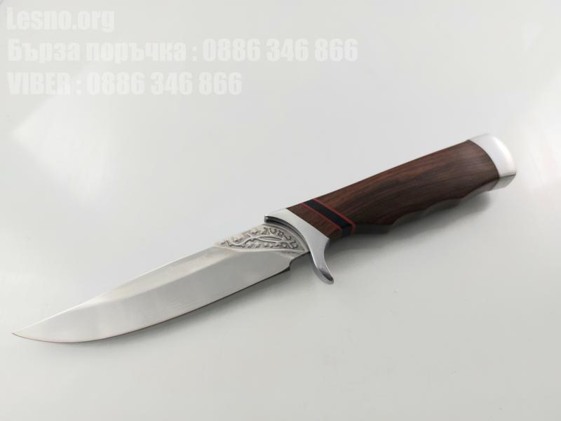Руски ловен нож  с метални гардове  - Охотник стал 65х13