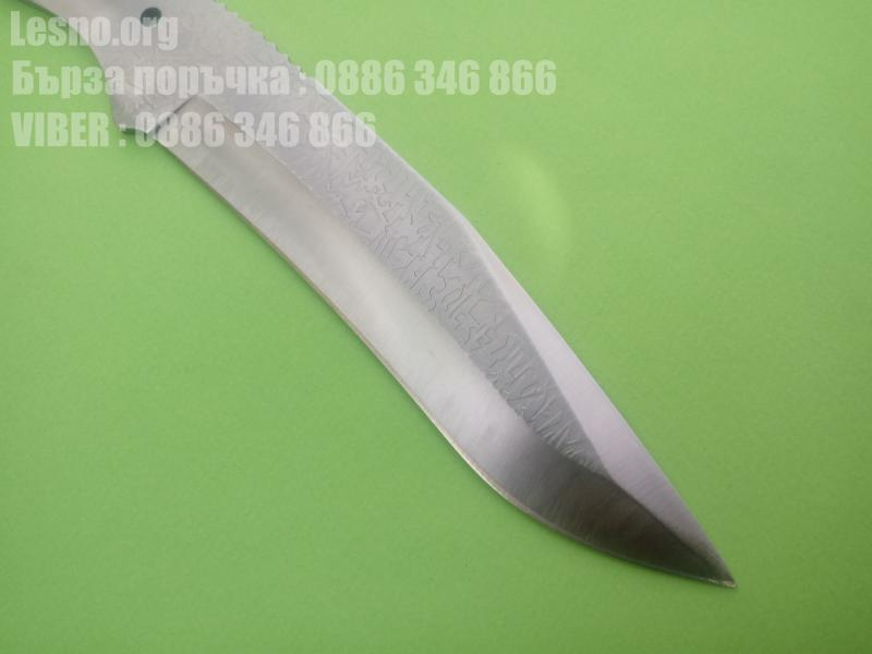 Масивна тежка закалена заготовка за нож с релефно острие D2 стомана