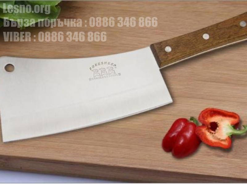 Професионален кухненски сатър - High Quality модел F-02