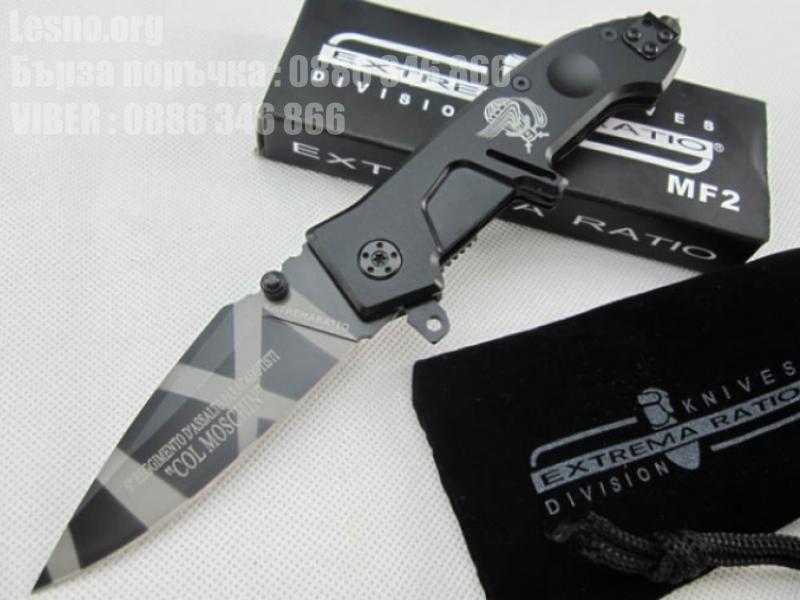 Сгъваем автоматичен нож extrema ratio
