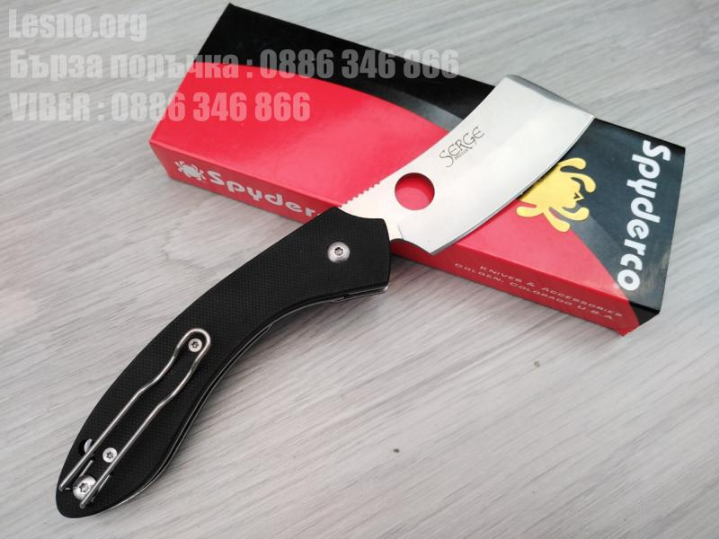 Spyderco Serge сгъваем джобен нож
