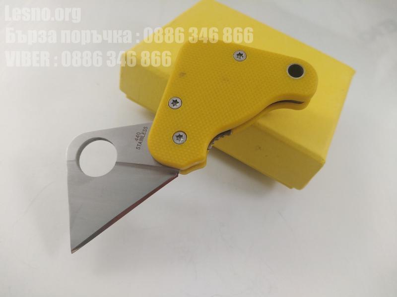 Малко мини джобно ножче Yellow color с клипс за колан дизайн зaимстван от Spyderco