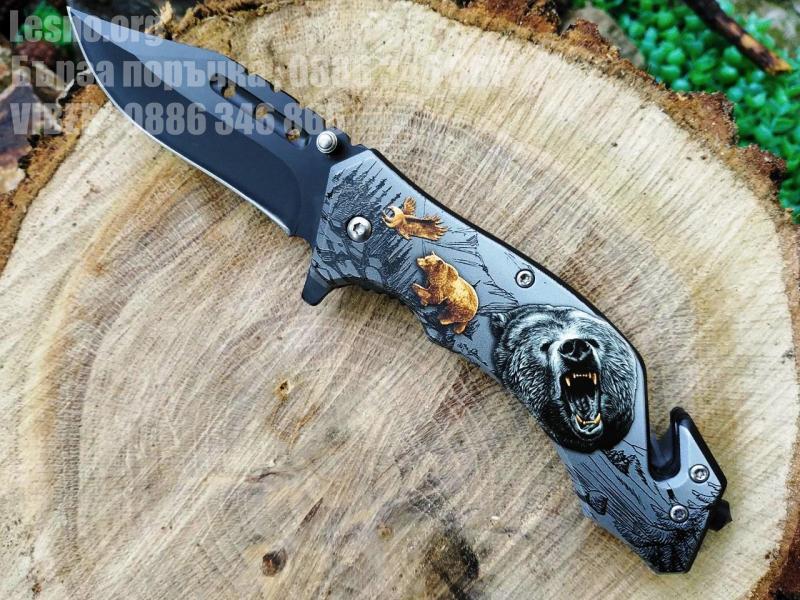Сгъваем автоматичен нож с 3D print Meчка,резец за въжета и шип