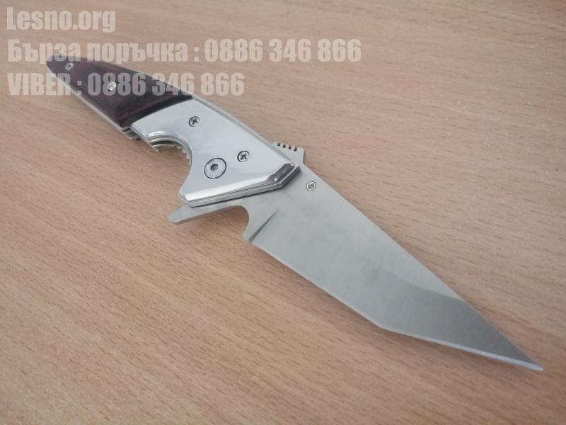 Сгъваем джобен  нож Columbia с калъф за колан