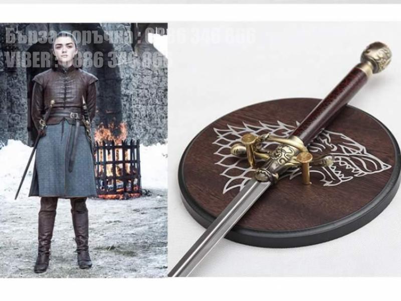 """Arya Stark меч """"Иглата""""от филма и Игра на Тронове"""