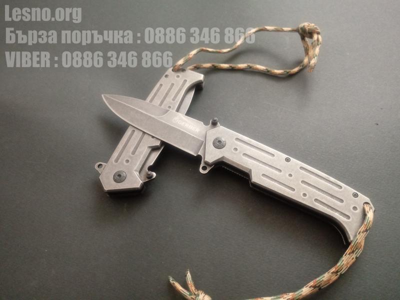 Сгъваем полуавтоматичен джобен нож с иноксово покритие имитиращ скала Gerber