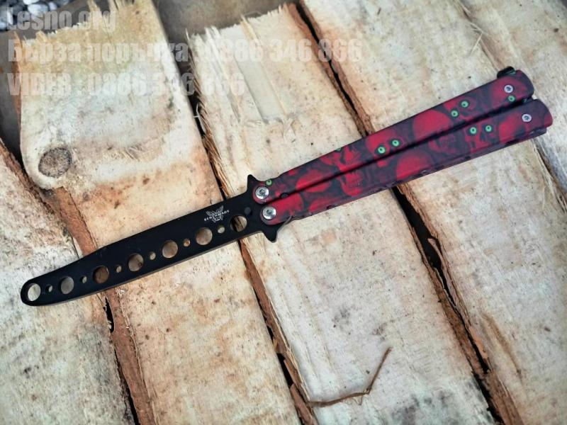 Тренировъчен сгъваем нож пеперуда червени черепи benchmade