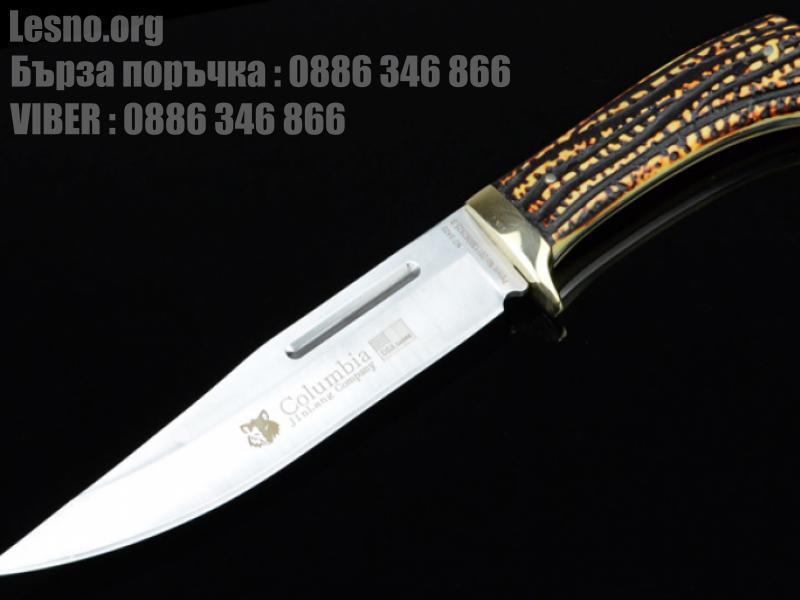 Ловен нож от неръждаема стомана Сolumbia Sa20