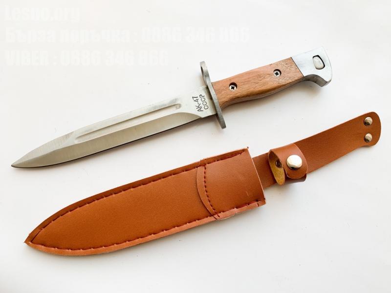 Армейски класически нож (щик) ссср ак-47 , 31 см