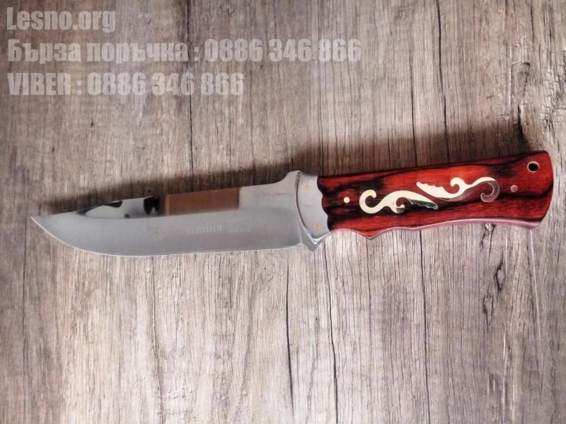 Ловен нож от масивна закалена стомана - Columbia SA55