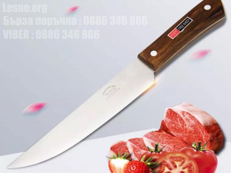 Професионален кухненски нож - универсален-Chef Knife-zc-02