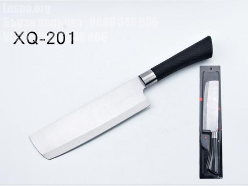 Кухненски сатър за рязане на зеленчуци XQ-201