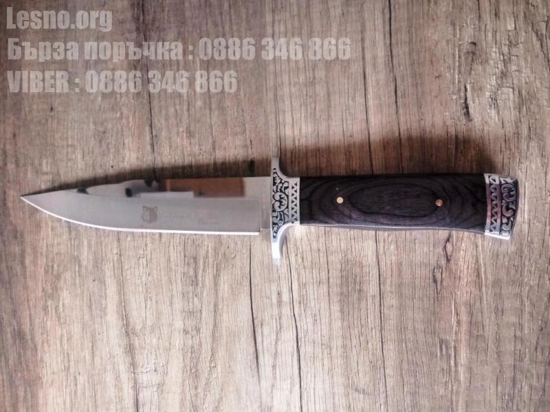 Ловен нож от масивна закалена стомана - Columbia G38