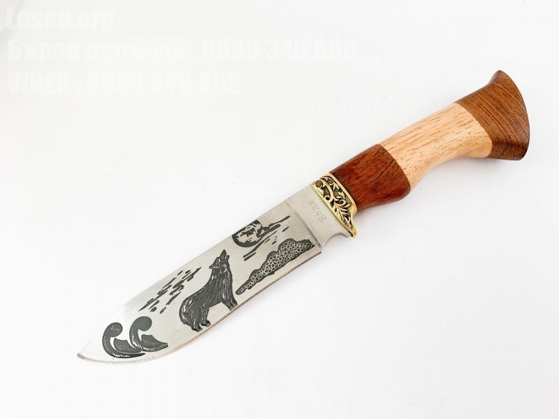Гравиран ловен нож Вълк/Волк-руски