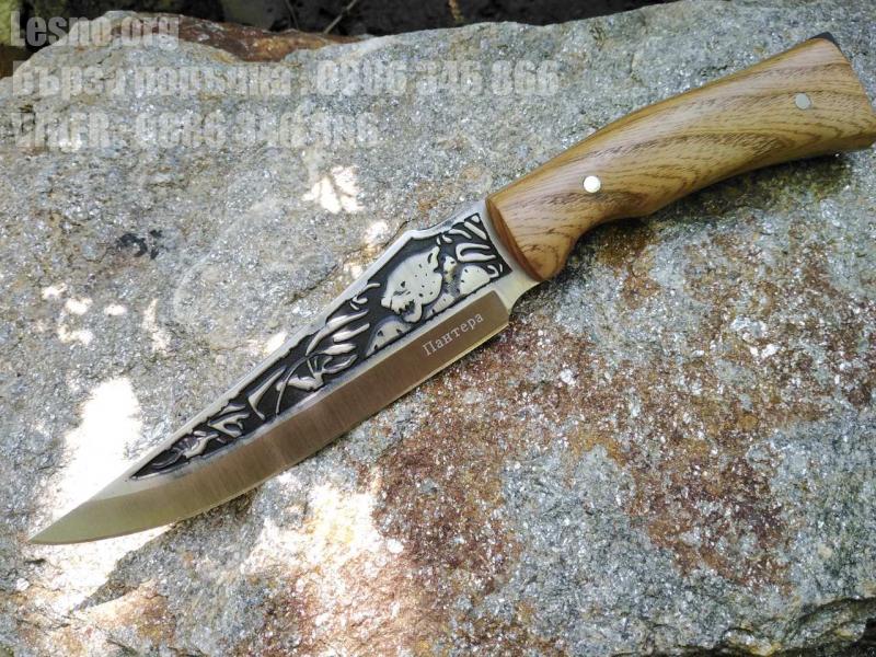 Руски ловен нож инкрустирана  Пантера стал 65х13