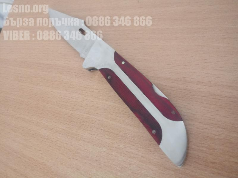 Сгъваем джобен нож с блокираща пластина в края на дръжката
