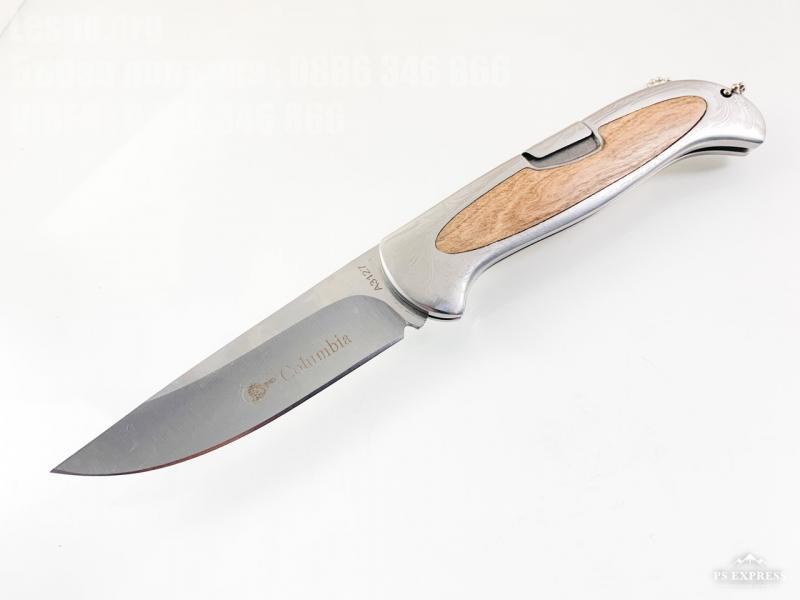 Сгъваем голям  джобен нож с дървени чирени  Columbia А3127