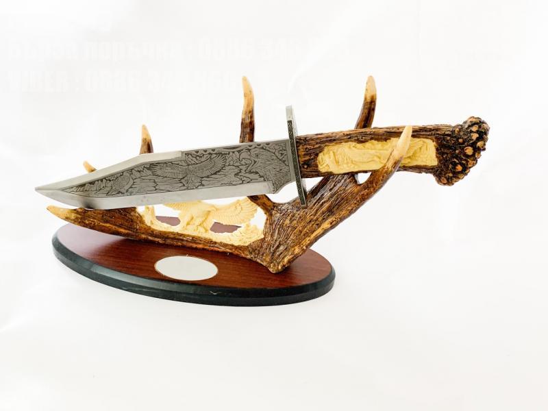 Колекционерски нож с атрактивен и впечатляващ дизайн гравиран Орел