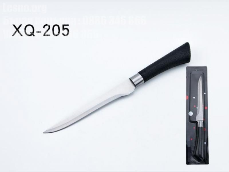 Професионален кухненски нож  XQ-205