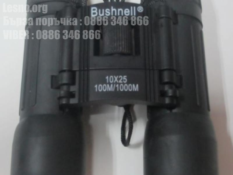 Бинокъл Bushnell Powerview 12x25 mm