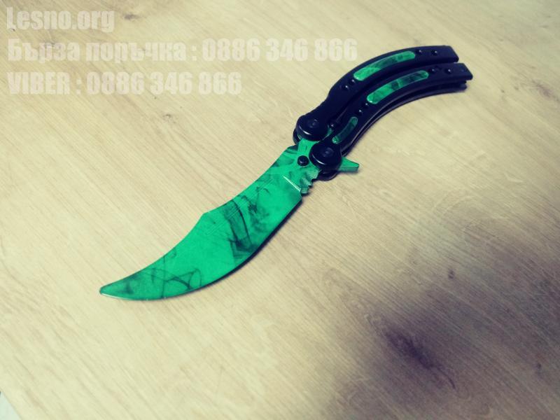 Нож сгъваем тип пеперуда CS GO - маскировъчно зелен
