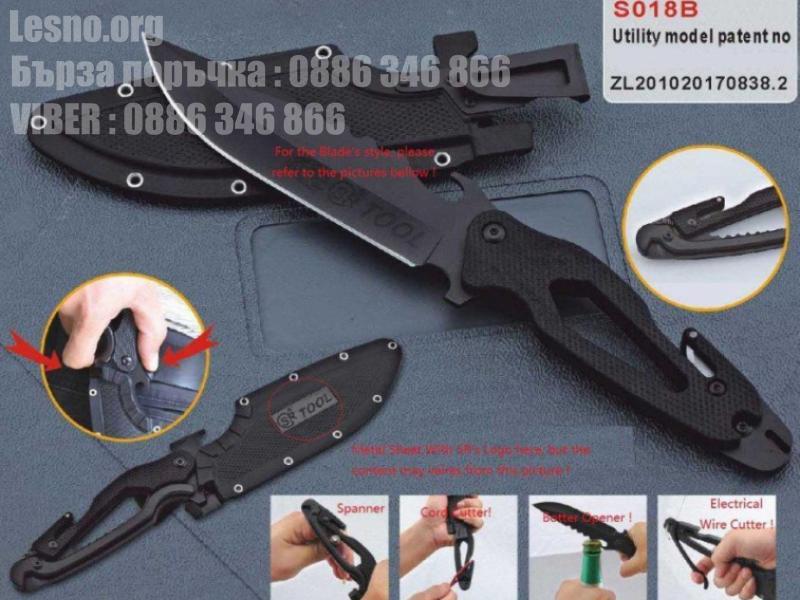 Многофункционален нож Black Jungle за лов и оцеляване SR 018