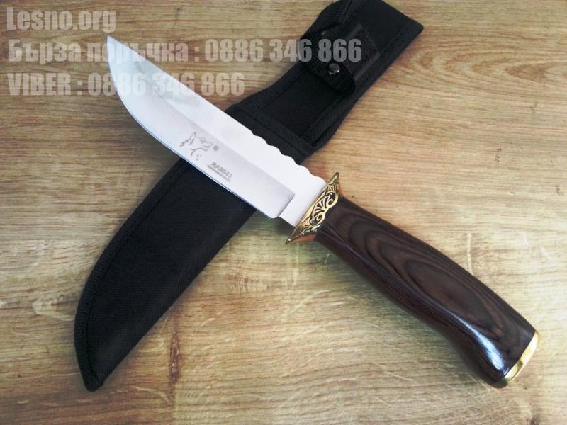 Красив добре балансиран ловен нож с фиксирано  острие и два метални гарда