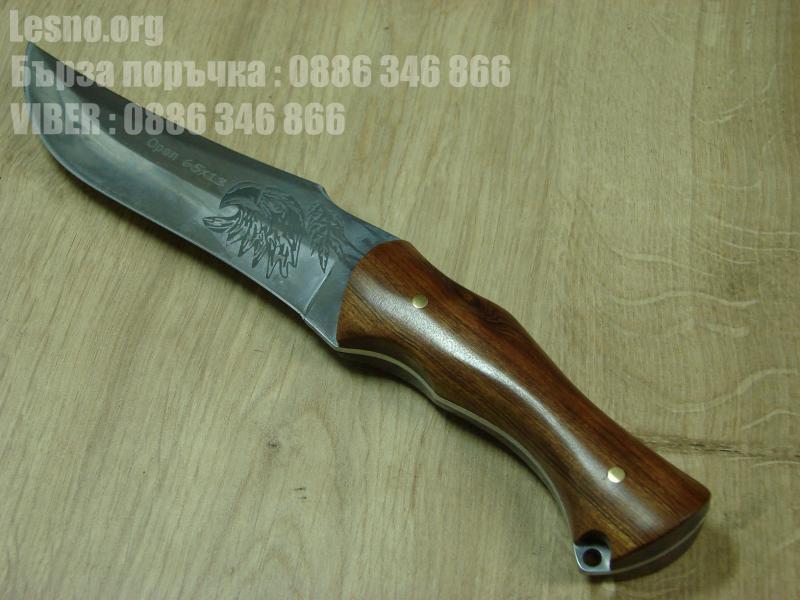 ловен нож неръждаема стомана и дървена дръжка-Орел