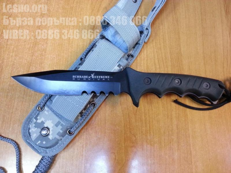 Schrade knives Extreme Survival- тактически боен ловен нож