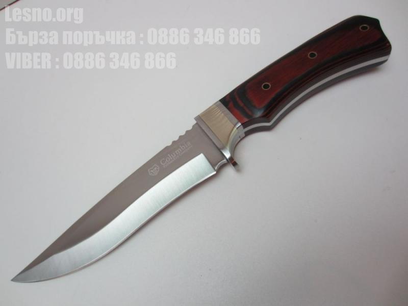 Ловен нож от неръждаема стомана  COLUMBIA