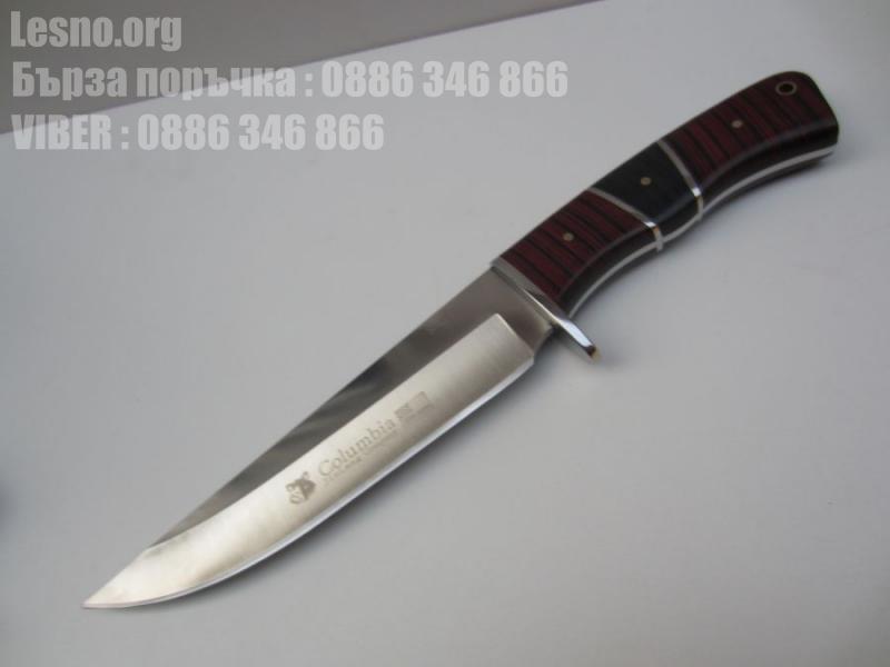 Ловен нож с калъф масивен  columbia