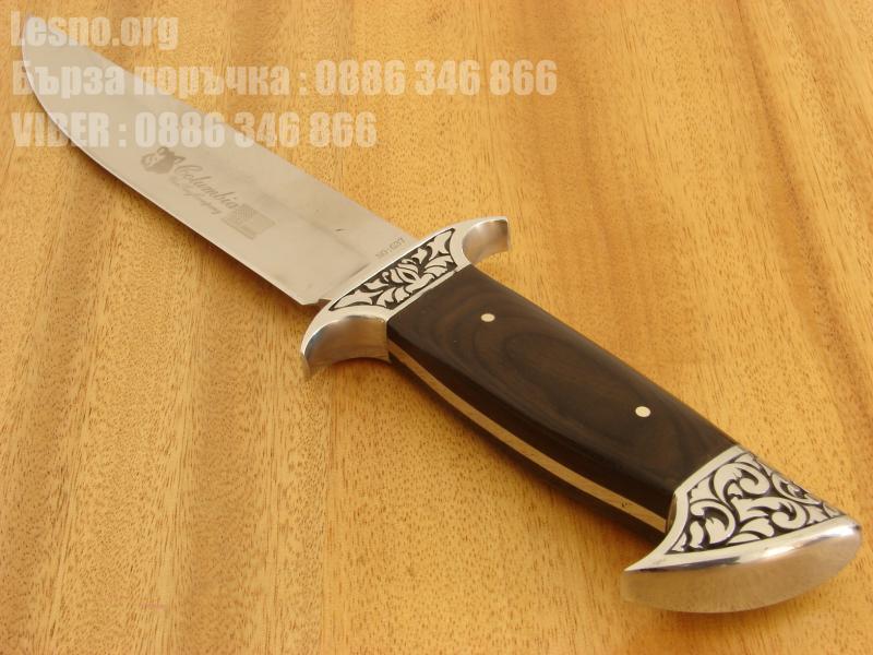 Kрасив ловен нож Columbia G37