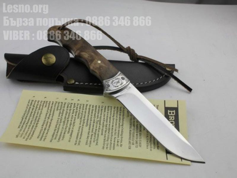 Ловен нож от масивна стомана с кожен калъф -  Browning