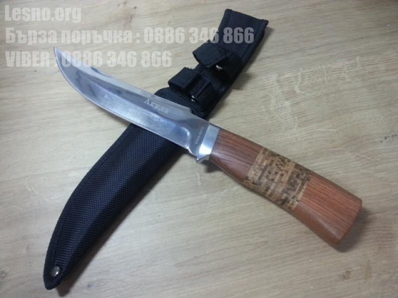 Руски гравиран  ловен нож - акула сталъ 65х13