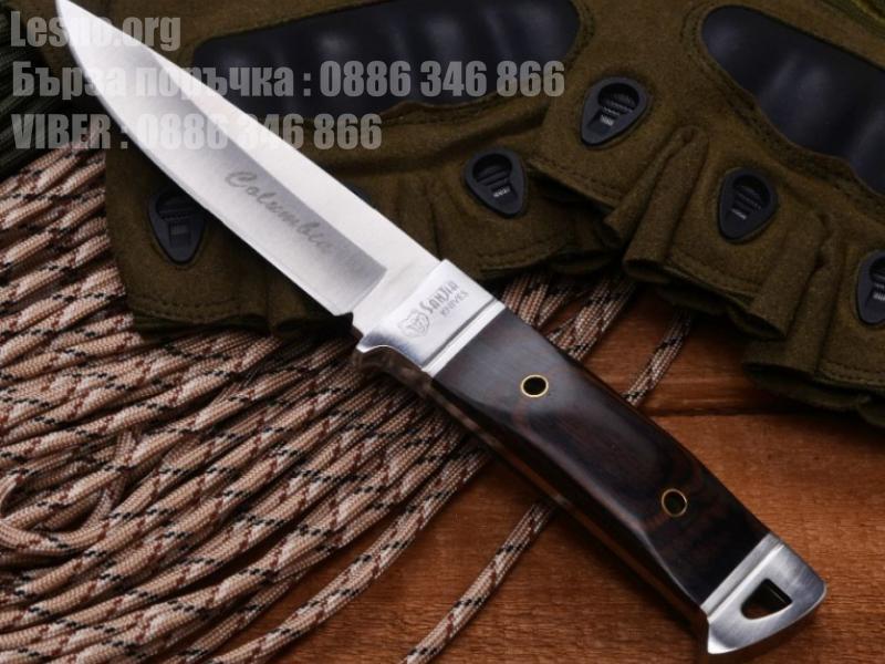 Здрав стабилен и много удобен ловен нож фултанг конструкция