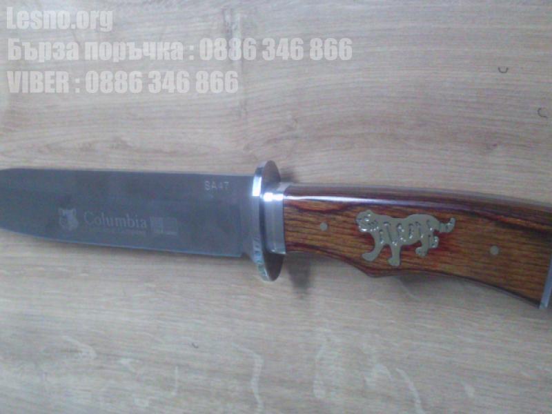 Ловен нож с калъф columbia knife sa47
